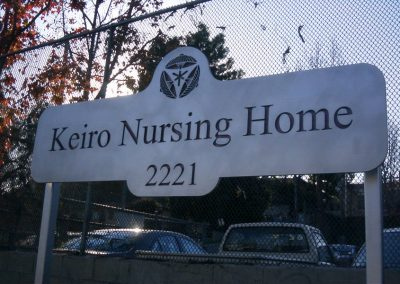 Keiro Nursing Home