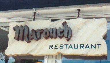 Marouch Restaurant